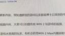 AMD Ryzenを搭載したGPD Win 2 MaxはGPD Win 3とは別物か?