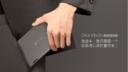 【超速報】ONE-NETBOOK OneMix 2S Platinum Edititon発表!CPUは第八世代『Core i7』だ!発売日とスペック詳細