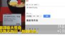 倉敷名物「ぶっかけうどん」が恥ずかしい名前で世界デビュー、Googleの優秀さがひどすぎる