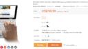 拡張性ナンバーワンのUMPC「OneMix 3」のお盆特別セールをBanggoodで開催中!!クーポン特価で$739.99に
