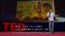 TEDの字幕も保存して完全オフラインで英語学習する