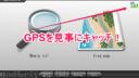 ASUS Vivotab note 8でGPSソフトが使えた話(無料カーナビ化に挑戦)
